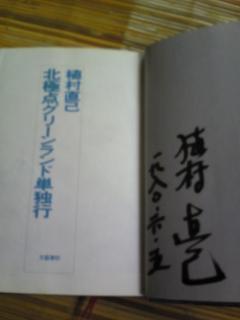 f0194599_2257237.jpg