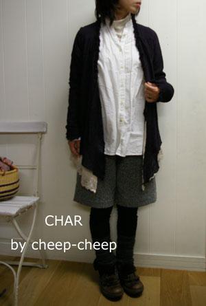 今日の CHAR* スタイル  _a0162603_19185665.jpg