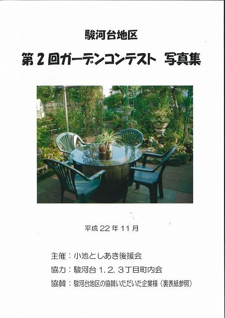 f0141310_23316100.jpg