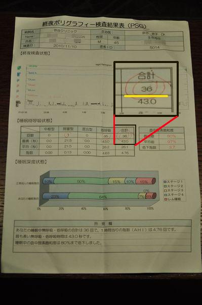 f0203612_012432.jpg