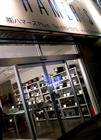 黄昏の横浜 無線家ツアー 下_b0163129_22512071.jpg