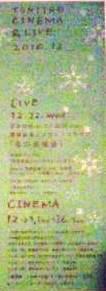 c0212929_2014726.jpg