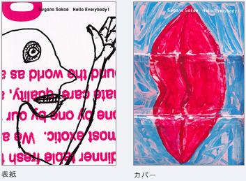 f0180830_236054.jpg