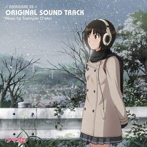 TVアニメ「アマガミSS」オリジナルサウンドトラック 2010年12月1日発売_e0025035_2173723.jpg