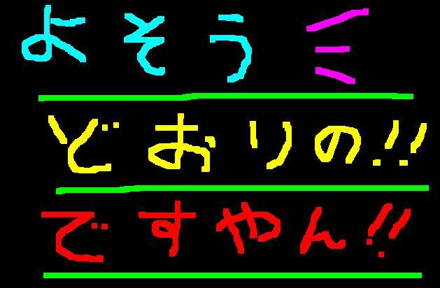 f0056935_2002193.jpg
