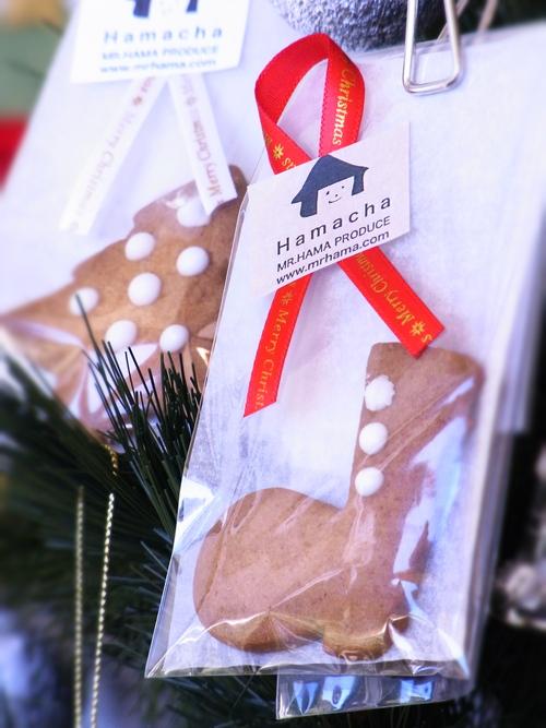 クリスマスクッキー。_d0131137_025599.jpg