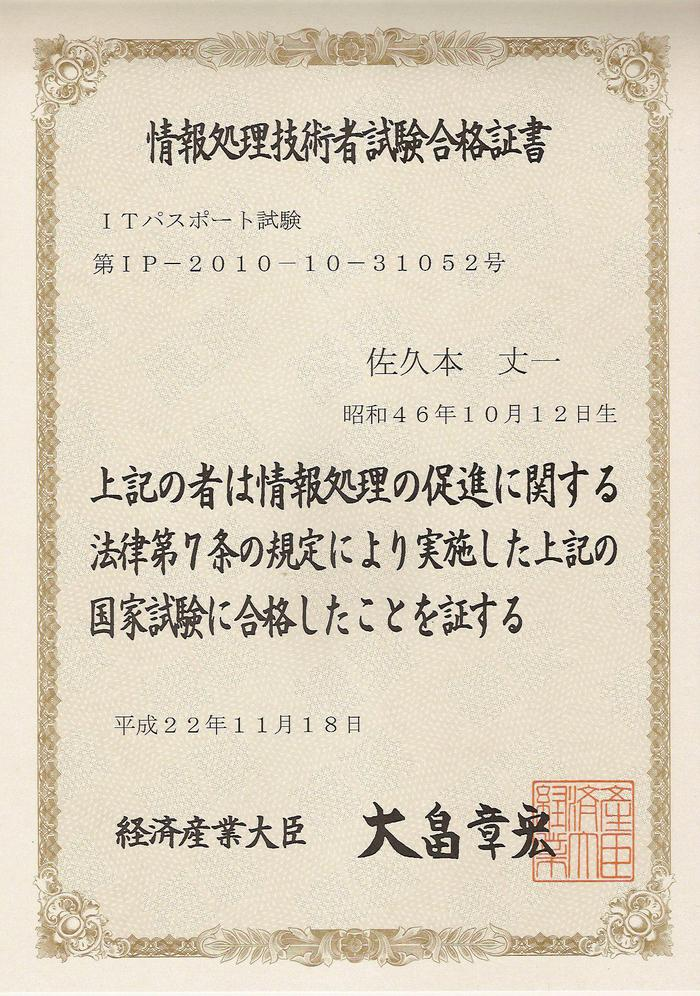 f0011537_194810.jpg