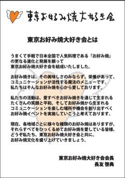 b0019140_14403437.jpg