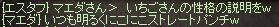 b0182640_8445321.jpg