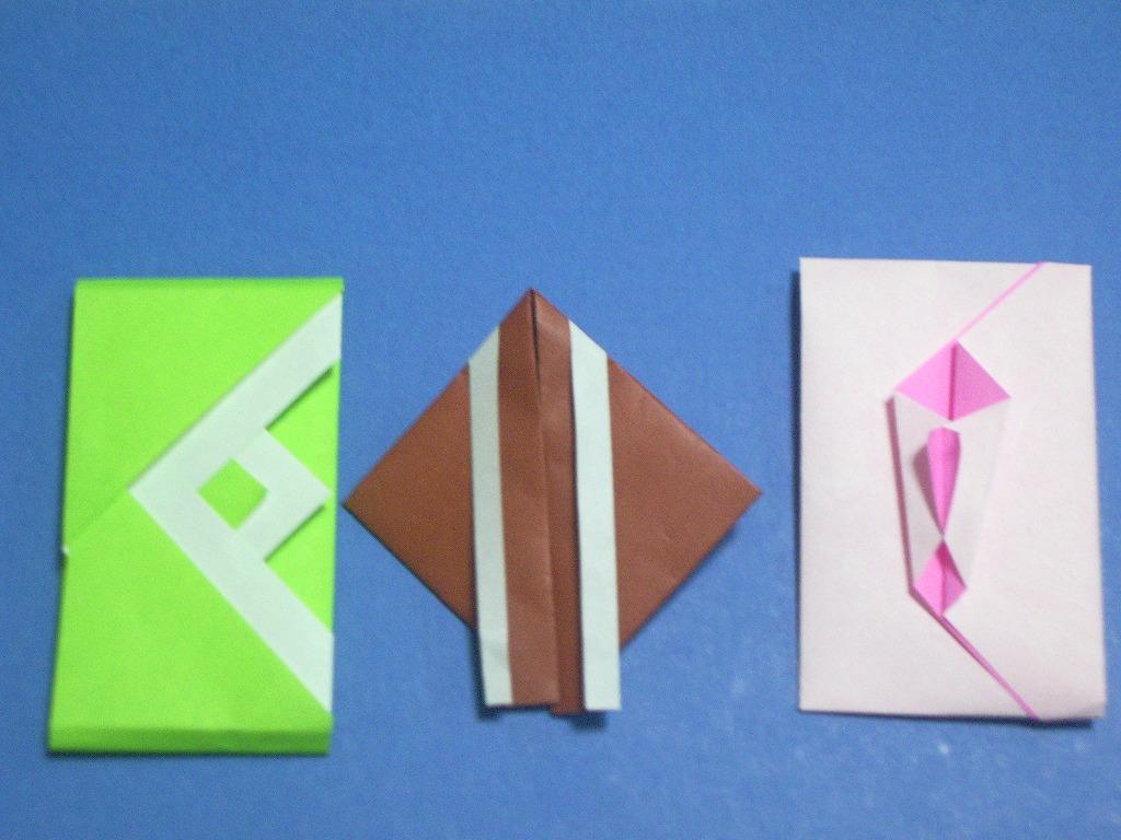 すべての折り紙 折り紙 ポチ袋 : 鶴 の ポチ 袋 鶴 の ポチ 袋 の ...