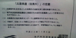 b0151843_17281085.jpg