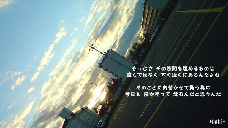 c0144353_10272351.jpg