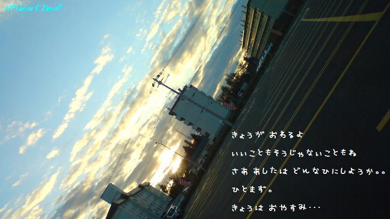 c0144353_10311321.jpg
