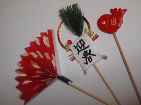 簡単 折り紙:お正月飾り 折り紙-weboo.link