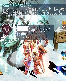 f0233667_1335369.jpg