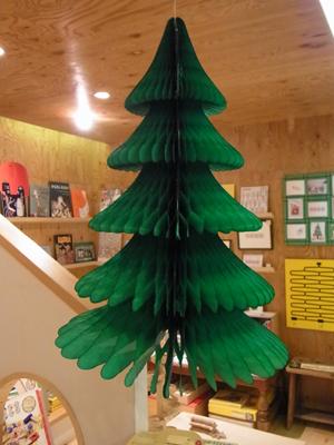 デンマークのハニカムペーパー製クリスマスツリー、各種入荷!_a0121669_073339.jpg