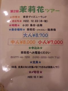 b0138570_16493512.jpg