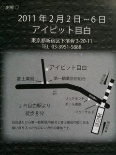 舞台!_d0118072_10501243.jpg