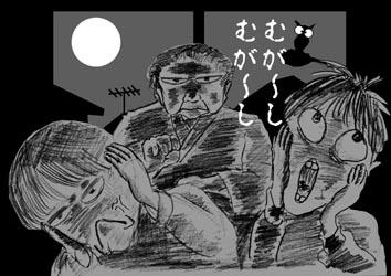 「遠野妖怪談(妖怪?語り部ババア)」_f0075075_13145145.jpg