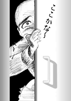 「遠野妖怪談(妖怪、厠さがし)」_f0075075_13165497.jpg
