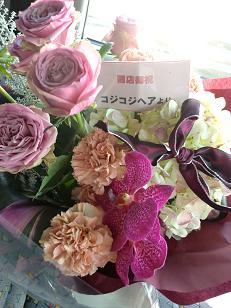 開店祝い★_f0172281_6235354.jpg