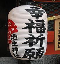 e0209208_19391887.jpg