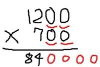 計算の工夫をしよう!_d0116009_2525373.jpg