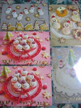 クリスマスのポストカードGET♪_a0150910_22444830.jpg
