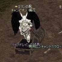 f0048418_81499.jpg