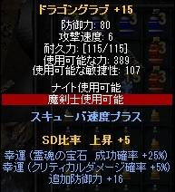 b0184437_3131299.jpg
