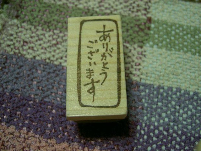 f0177745_7421395.jpg