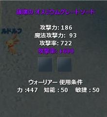 f0221346_4261214.jpg