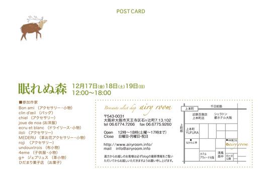 b0153256_1959861.jpg
