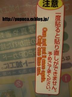 b0159756_1685421.jpg