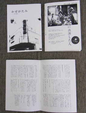 「はたらく」本 / ミコシバ書店から本が出ました。_c0202060_1524215.jpg