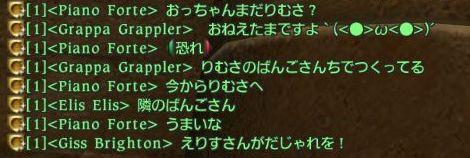 b0049961_2213236.jpg