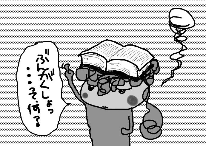 f0096569_9312025.jpg
