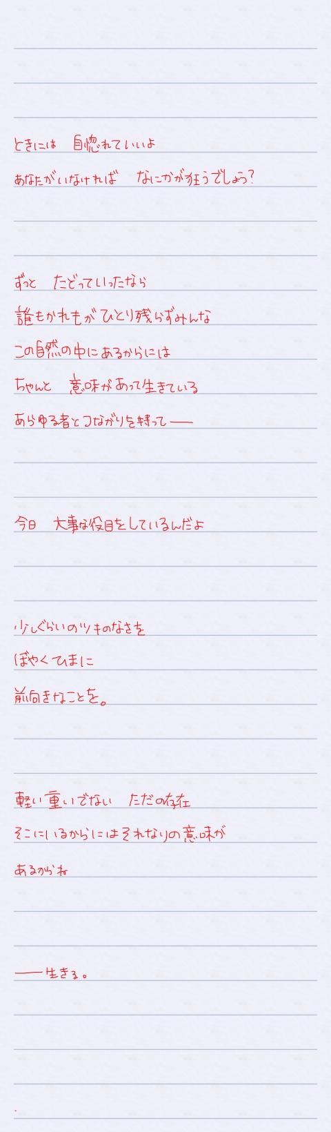 f0187875_1325477.jpg