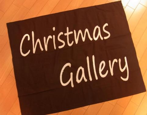 Christmas Gallery signboard_a0152283_19581649.jpg