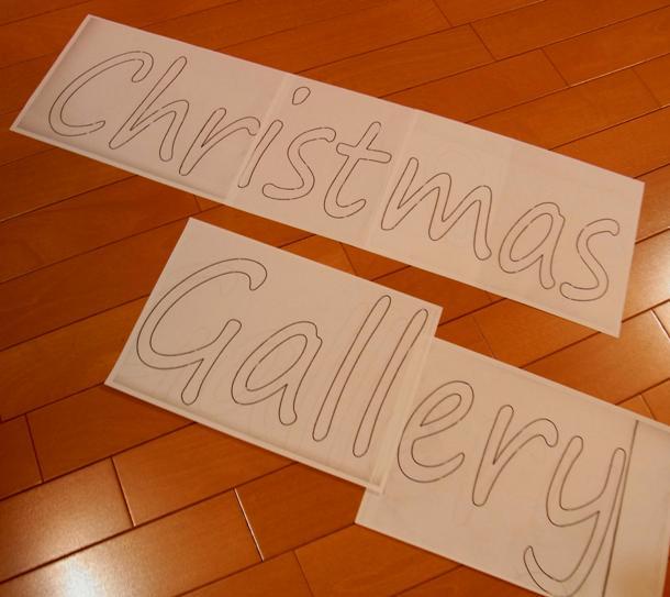 Christmas Gallery signboard_a0152283_2024619.jpg