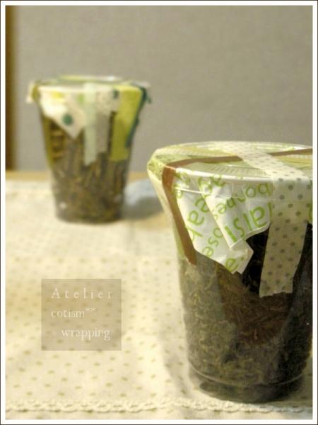 wrapping  ** 茶葉 **_b0155684_34422.jpg