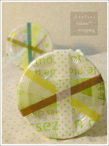wrapping  ** 茶葉 **_b0155684_3452497.jpg