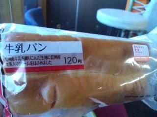 牛乳パン_f0143188_15383976.jpg