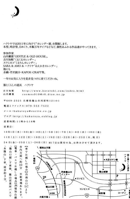 f0226293_84431.jpg