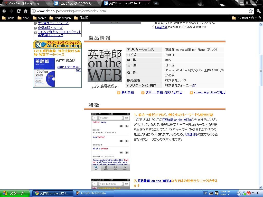 b0080418_2241358.jpg