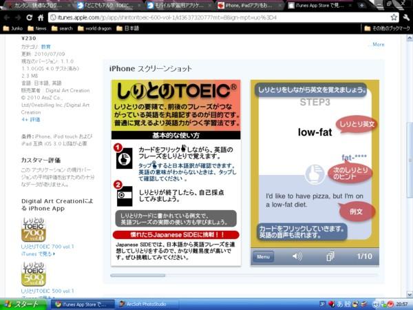 b0080418_2242789.jpg