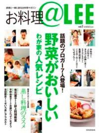 タラのソテー☆ガーリックレモンソース_d0104926_133113.jpg