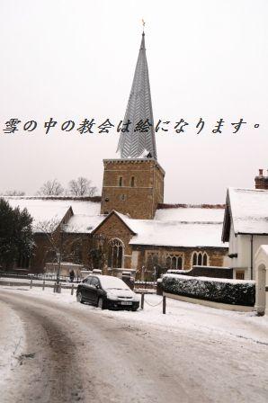 タラのソテー☆ガーリックレモンソース_d0104926_2174835.jpg