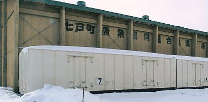 南部縦貫鉄道 七戸駅_e0030537_22332611.jpg