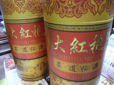 激旅!上海2泊3日2010 (10)~「許記生煎」「岩芳茶荘」_e0173645_12353057.jpg